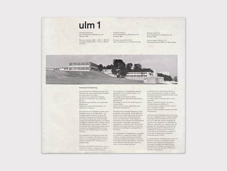 Display | Journal of the Hochschule fur Gestaltung ulm 1 | Collection