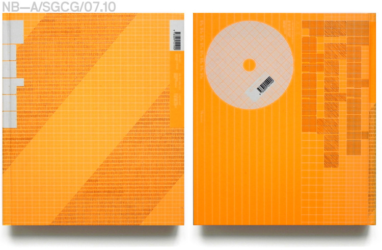 Neubau (Berlin)/Neubau Modul, Book 2007