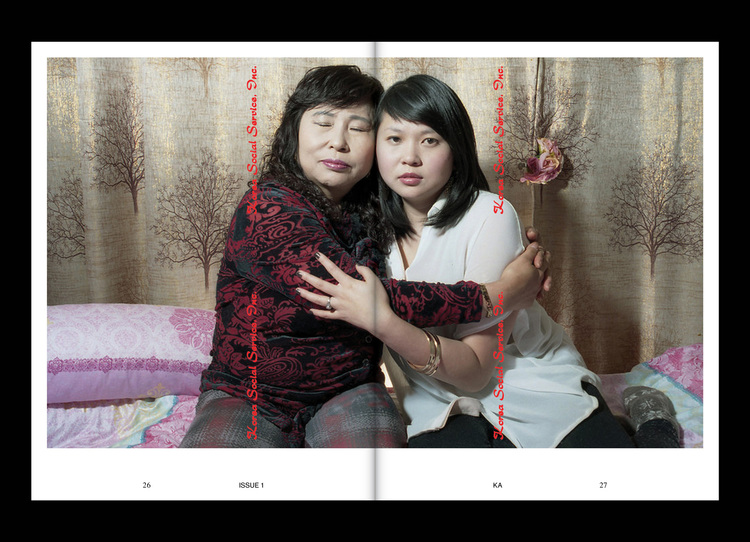 jena myung — KA Magazine