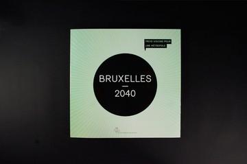 Brussels 2040 - Codefrisko