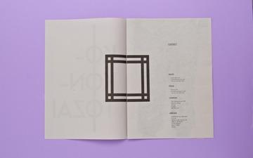 KKTZ A/W12 Lookbook | Two Times Elliott. Creative Agency, Notting Hill. +44 (0)203 214 3133