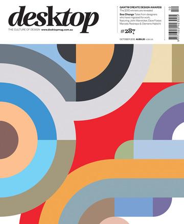 October issue of desktop is on sale | desktop