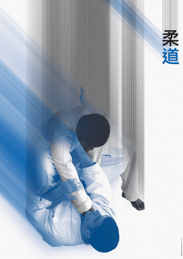 Judo Poster   Bibliothèque Design