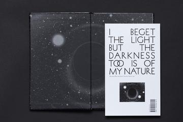 Black Sun, Shezad Dawood - OK-RM
