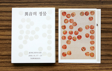 book for 'Heterophonic Still Life', an exhibition - Jaemin Lee