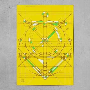 poster for the concert - Finding Gold Breaking Walls - Jaemin Lee