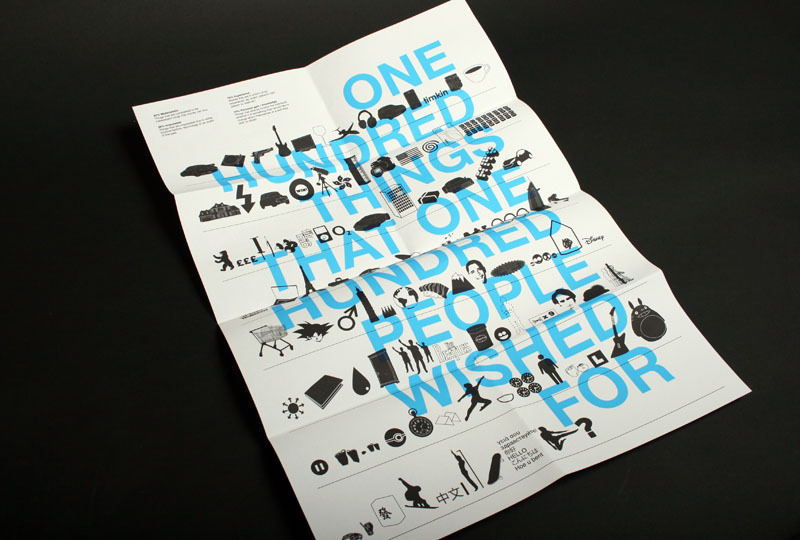 Wish list of 100 : Tim Wan : Graphic Design