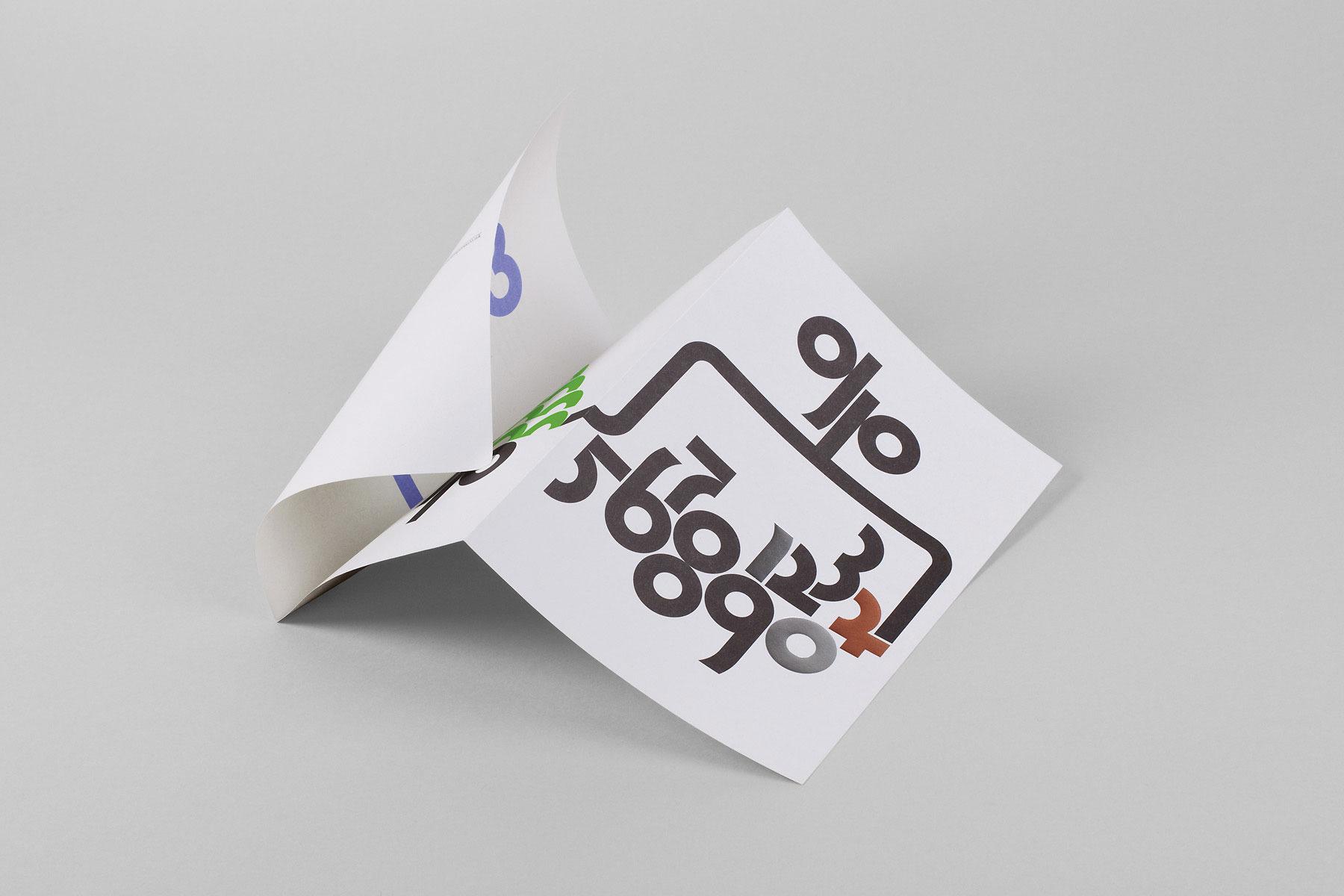 Build— +44(0)208 521 1040 / GP is 10-Brochure
