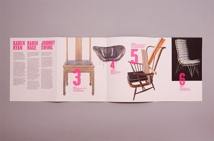 {lu} design