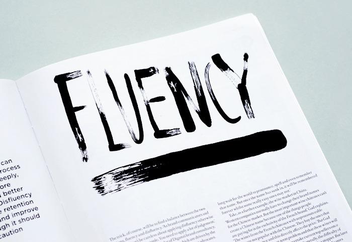 Åh - Cognitive Fluency