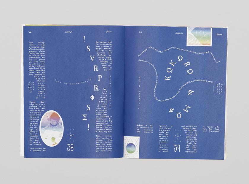 Kokoro & Moi   Print Magazine