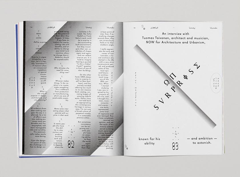 Kokoro & Moi | Print Magazine