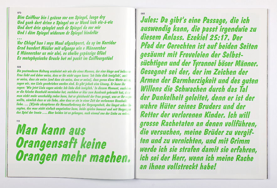 Moiré|Fotomuseum Winterthur|Karaoke [5]