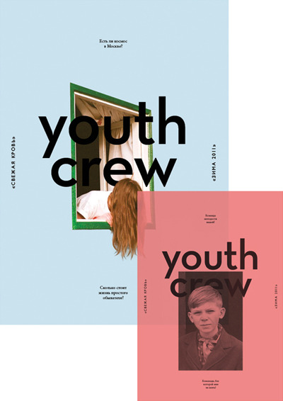 Youth Crew Magazine - htmd