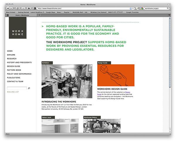 Polimekanos: Web design