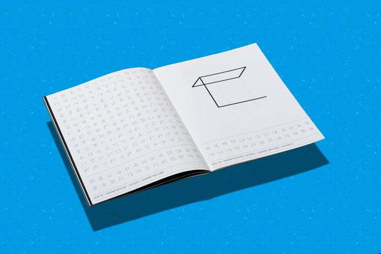 Marcel Häusler Grafik » Quadrat Ästhetik –Magazin