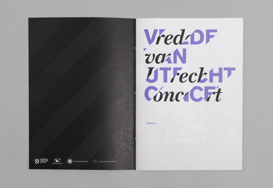 VVU Concert | Jamie Mitchell