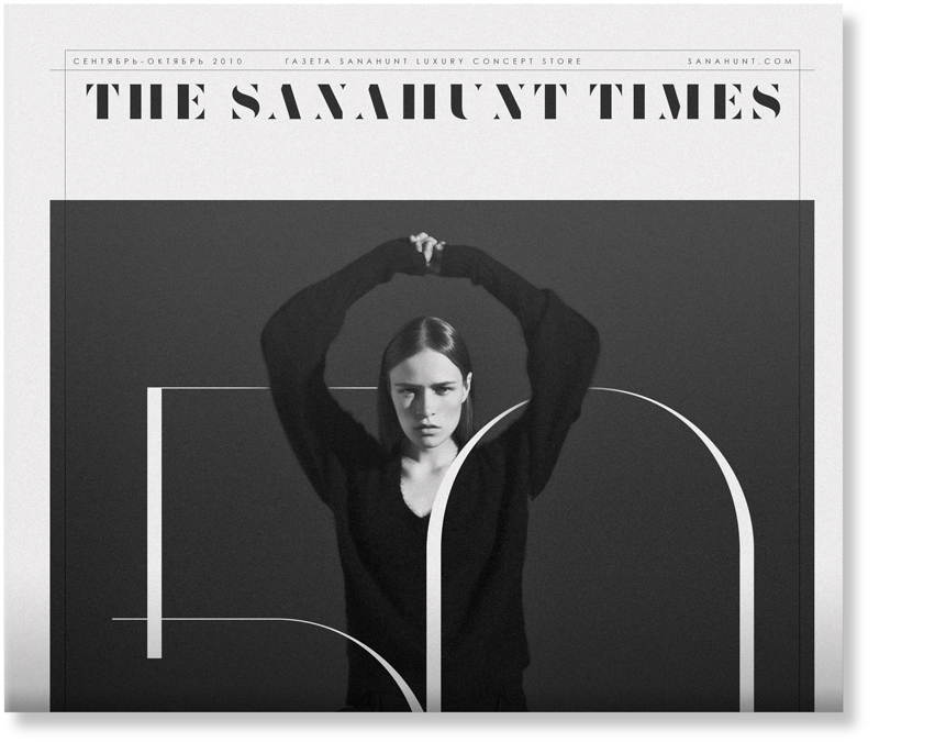Non-Format - The Sanahunt Times