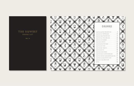 designfront