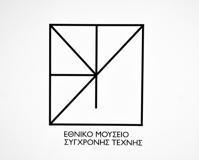 Logo proposal for EMST - mlouranou.com