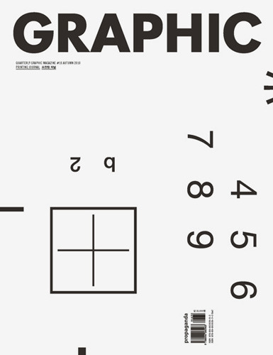 graphic #15 | na kim