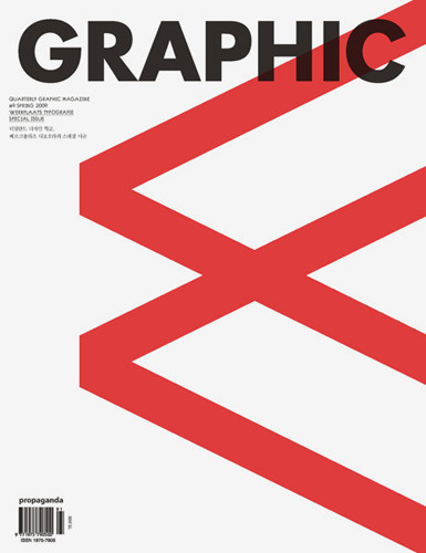 graphic #9 | na kim