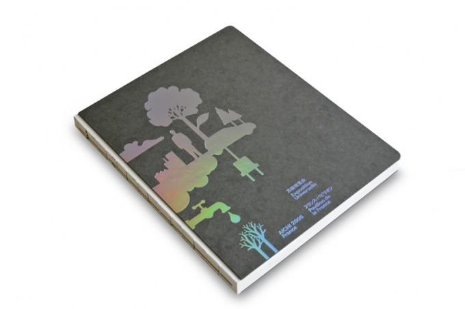 Base: Exhibition Book