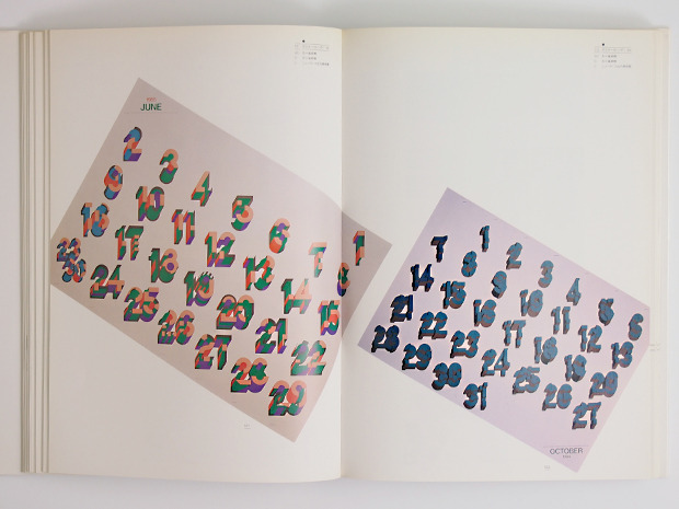 japan typography annual 1985 | SPREAD
