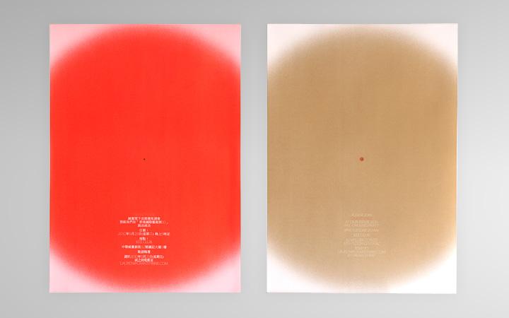 COLLIDER / Projects / Grantpirrie - Hong Kong Art Fair 2010