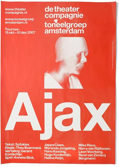 DTC / Ajax - Experimental Jetset