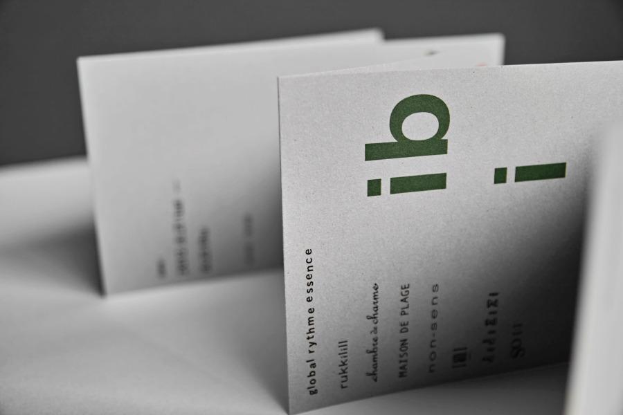 Kamimura Typografie Gestalten | 神村図像設計 | Page 2