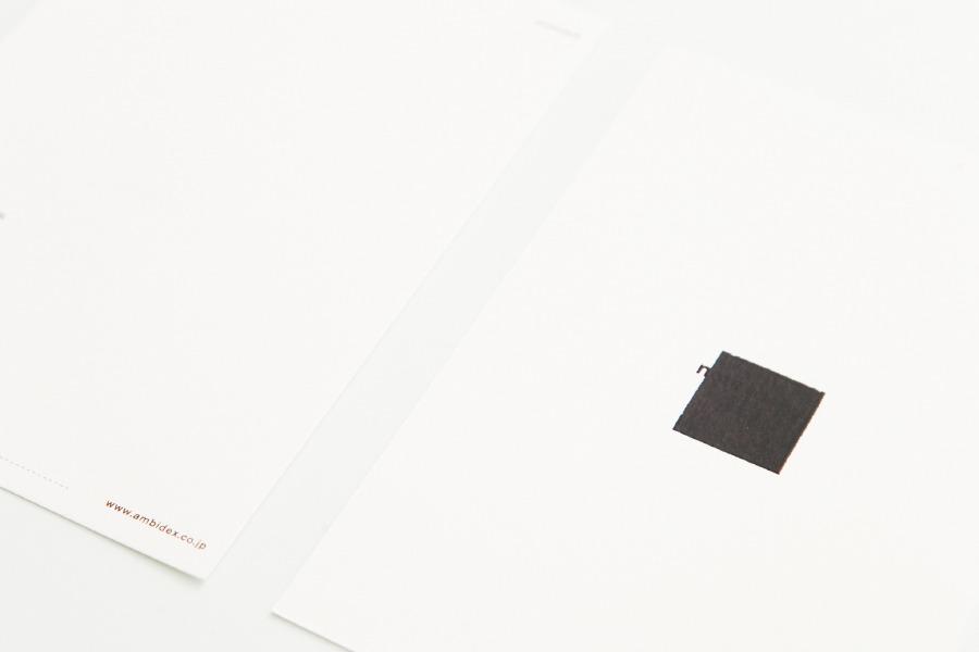 Kamimura Typografie Gestalten | 神村図像設計 | Page 3