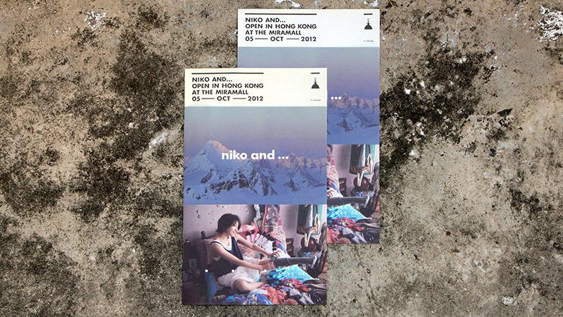 Niko And ... Hong Kong Opening : THINGSIDID