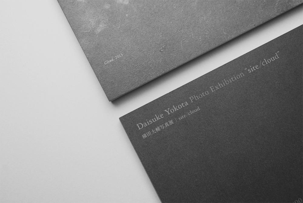 goshi uhira – design for visual communication – daisuke yokota photo exhibition 'site/cloud'