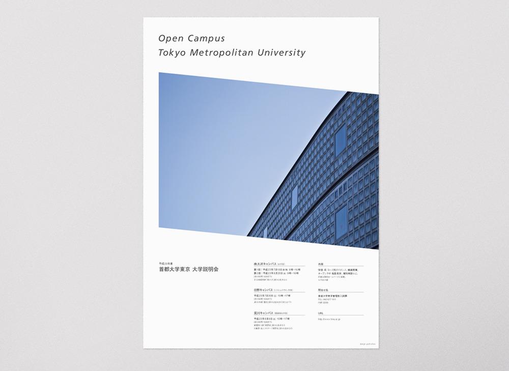 goshi uhira – design for visual communication – open campus, tokyo metropolitan university