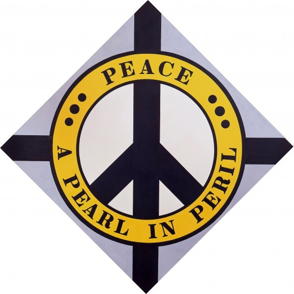 PEACE: A PEARL IN PERIL | Robert Indiana | Pre-eminent figure of American art and pioneer of assemblage art, hard-edge abstraction, and pop art
