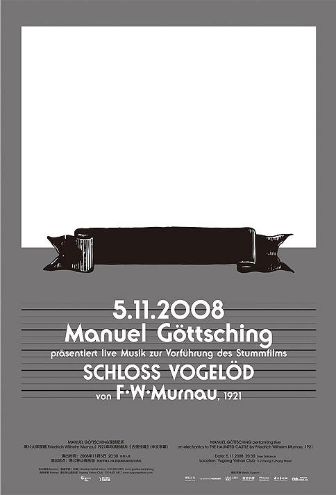 Manuel Gottsching's Music for Schloss Vogelod - guang yu