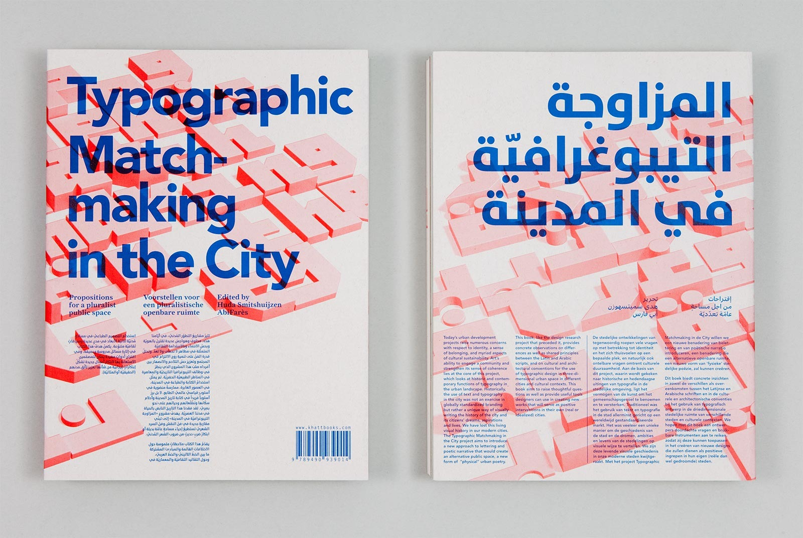 Typographic Matchmaking in the City — Carvalho Bernau