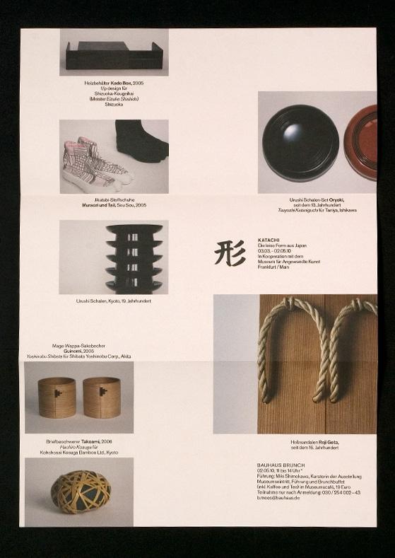 bauhaus-archiv : JUNG + WENIG