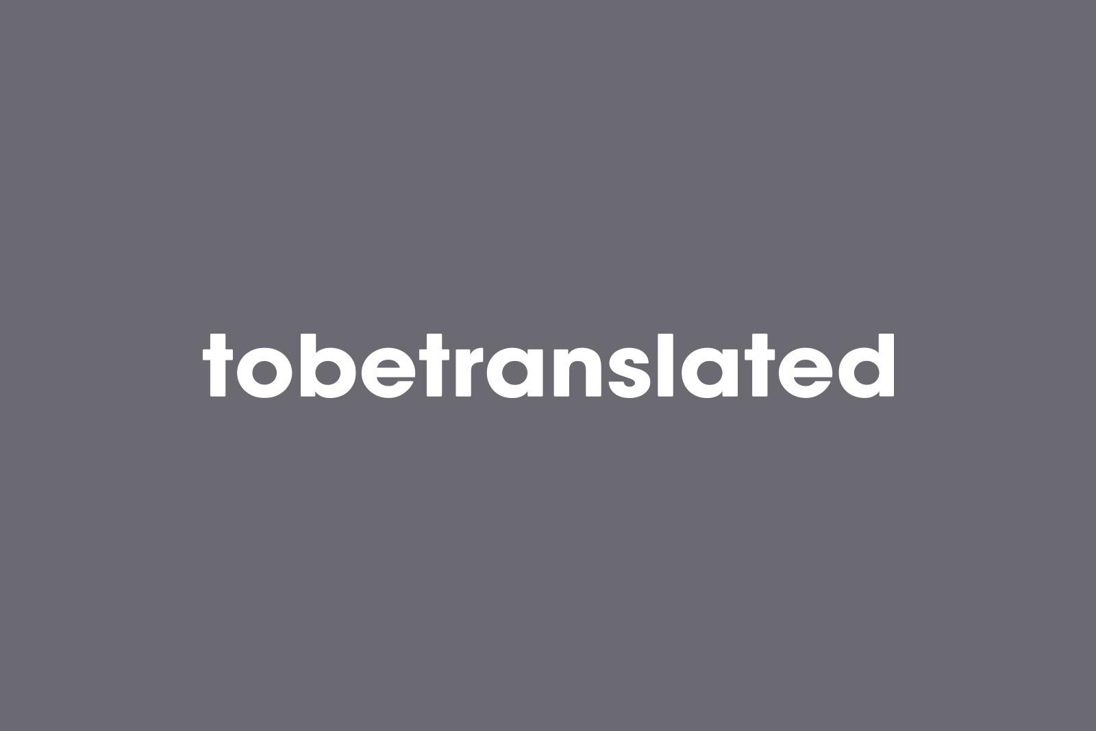to be translated | nueve estudionueve estudio