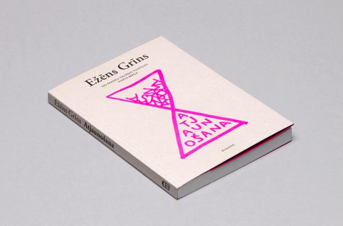 Zigmunds Lapsa / graphic design & illustration / Eugune Green