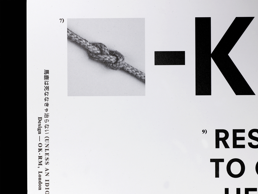 How Very Tokyo - OK-RM