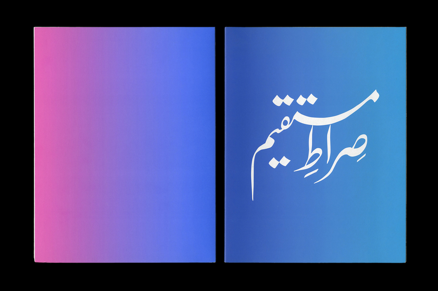 Side by Side, Imran Qureshi - OK-RM
