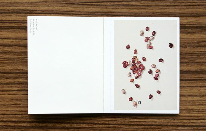 book for 'Heterophonic Still Life', an exhibition - Jaemin Lee