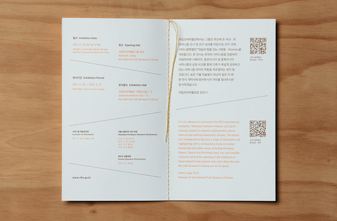 graphic design for folk culture exhibition - Mediator between Heaven... - Jaemin Lee