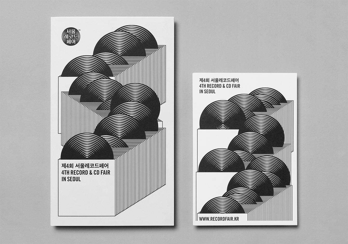 4th Record & CD Fair In Seoul - Jaemin Lee