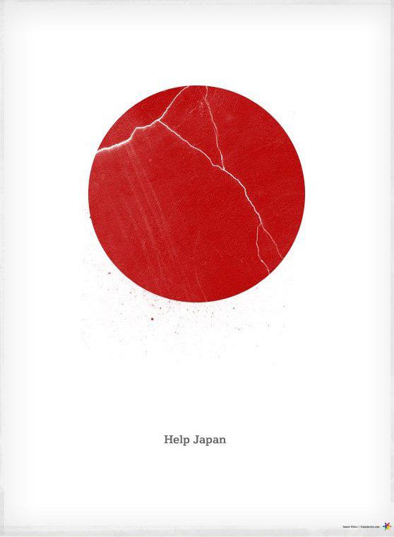 help-japan-original.jpg (558×760)