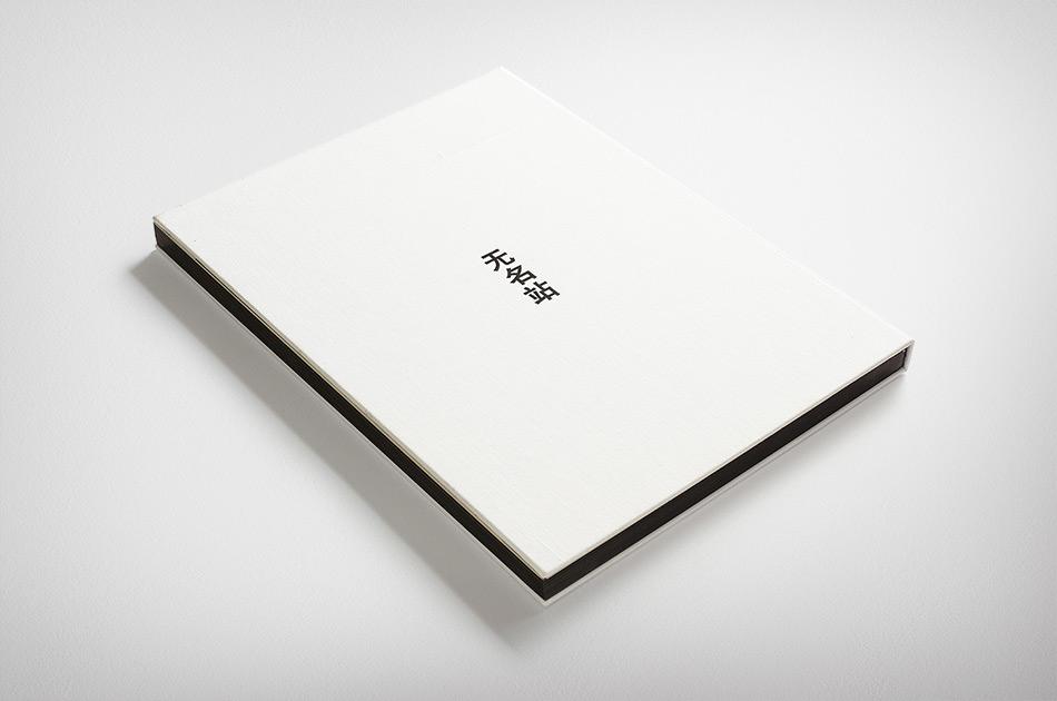 News/Recent - Fabio Ongarato Design   No Name Station