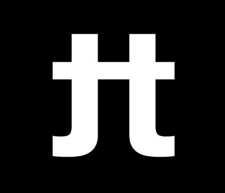 Hype Type Studio Blog