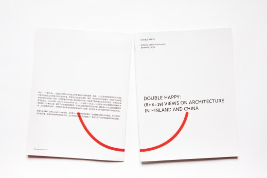 OK Do | Double Happy / 双喜 – (8+8=19) Views on Architecture in Finland and China